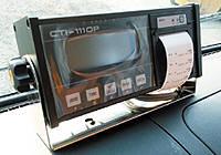 운전석에 설치되는 계량을 위한 인디케이터와 프린터기.